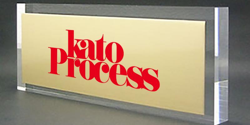 加藤プロセス印刷